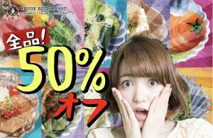 バンコク、タニヤ発信!日本人に人気の海老チリはタイ人は好き?